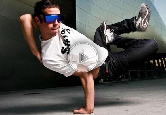 Danseur pop